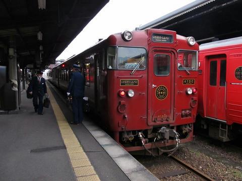 キハ47 8159@人吉駅