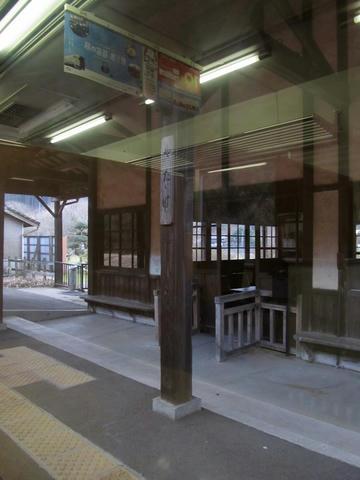 矢岳駅ホーム出入口