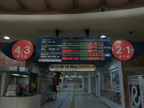 宮崎駅改札口発車標