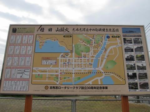志布志市内地図@志布志駅前