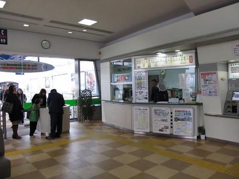 宮崎空港駅改札口・窓口