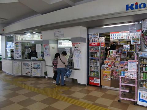 宮崎空港駅窓口・券売機・KIOSK