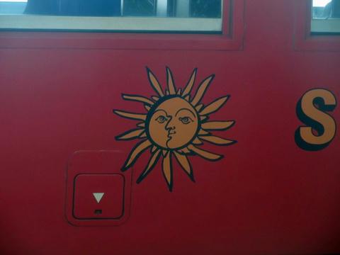 713系ロゴ