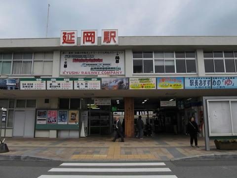 延岡駅駅舎