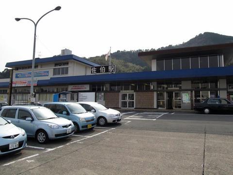 佐伯駅駅舎