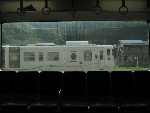 キハ140-2066「指宿のたまて箱」@佐伯駅