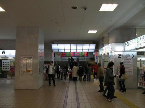 別府駅改札口