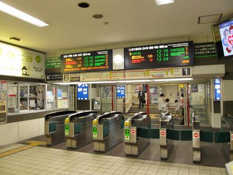 新札幌駅改札口