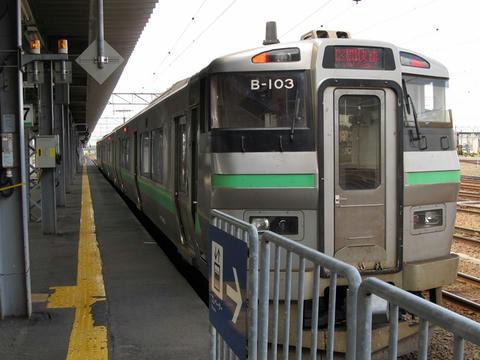 733系B-103編成@岩見沢駅