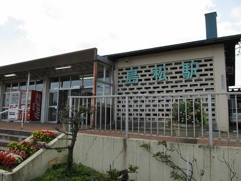 島松駅駅舎