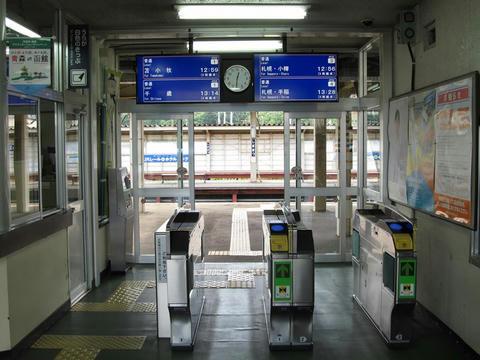 島松駅改札口