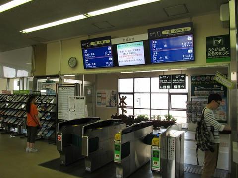 恵み野駅改札口