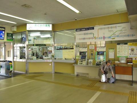 恵み野駅みどりの窓口・券売機
