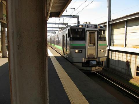 733系B-120編成@千歳駅
