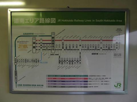 JR北海道函館支社車内路線図