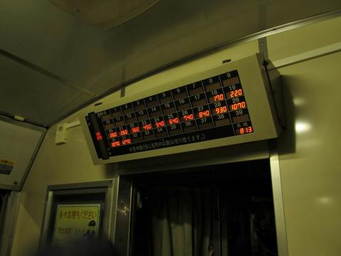 キハ40 1805運賃表@森駅