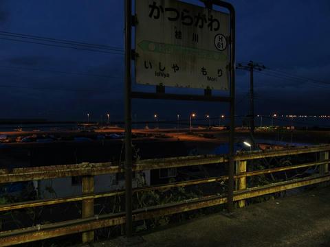桂川駅駅名票