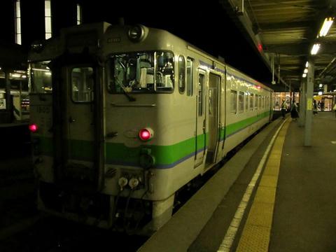 キハ40 1805@函館駅