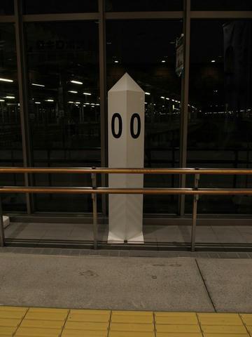 函館本線0kmポスト@函館駅コンコース
