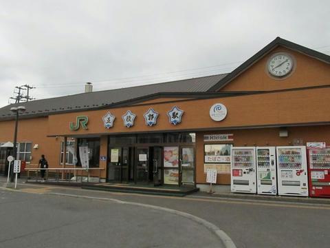 五稜郭駅駅舎