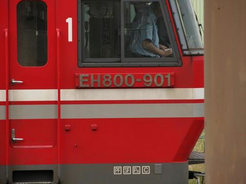 EH800-901車番プレート