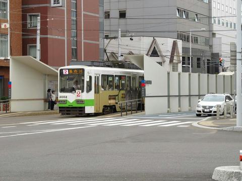 函館市電3002号車@函館駅前電停