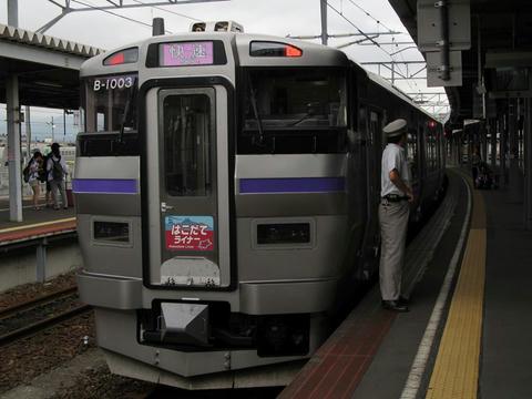 733系B-1003編成快速はこだてライナー@函館駅