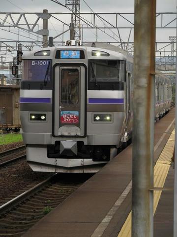 733系B-1001編成普通はこだてライナー@五稜郭駅