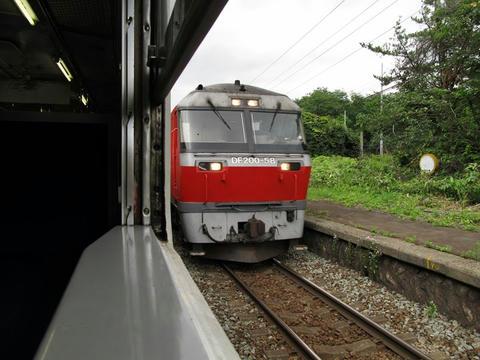 DF200-58@仁山駅