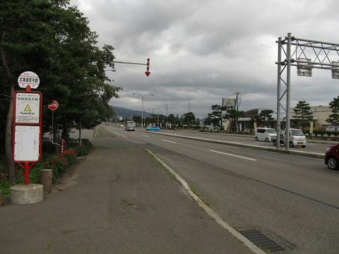 北海道昆布館バス停