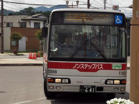 函館バスT3588号車