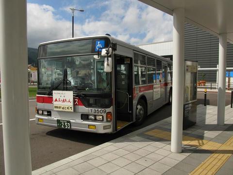 函館バスT3509号車@新函館北斗駅前