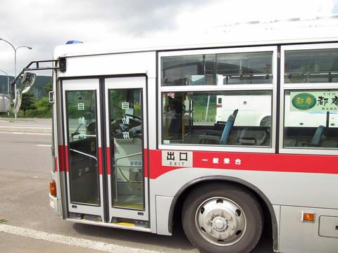 函館バスT3509号車@北海道昆布館前バス停