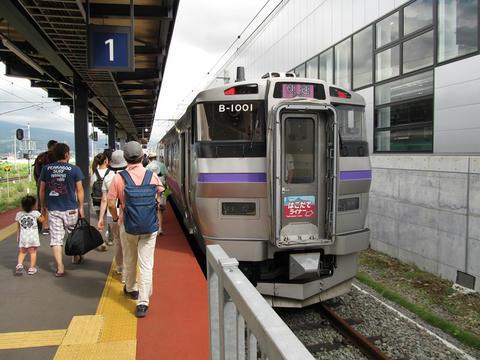 733系B-1001編成快速はこだてライナー@新函館北斗駅