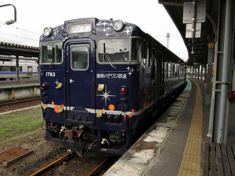 道南いさりび鉄道キハ40 1793「ながまれ号」@函館駅