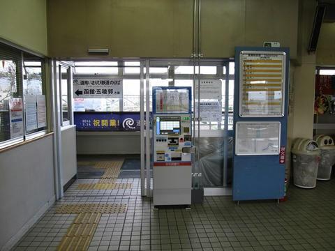道南いさりび鉄道木古内駅出入口・券売機