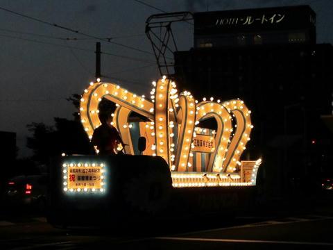 函館市電装1号車「花電車」@函館駅前