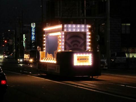 函館市電装3号車「花電車」@函館駅前