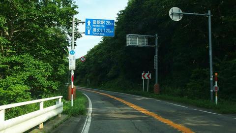 道道41号函館恵山線