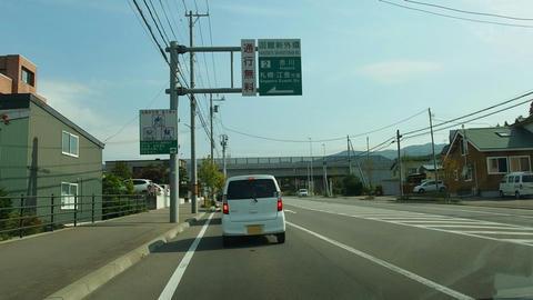 赤川IC入口付近