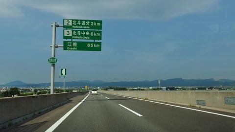 函館江差道函館IC付近