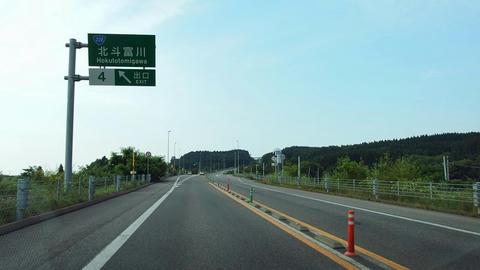北斗富川IC
