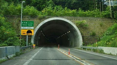 矢不来トンネル