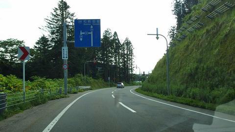 道道1167号北斗茂辺地インター線