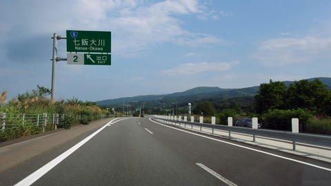 七飯大川IC