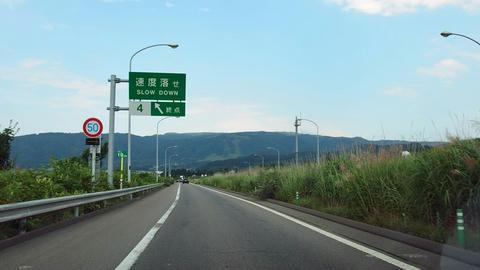 七飯藤城IC