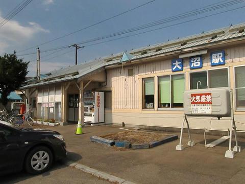 大沼駅駅舎
