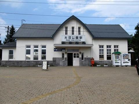 大沼公園駅駅舎