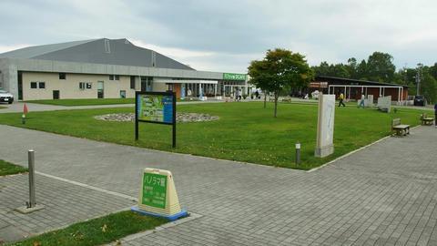 八雲PA休憩施設
