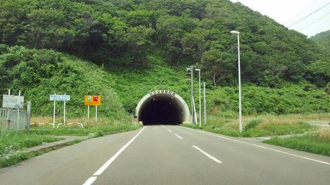 帆越山トンネル